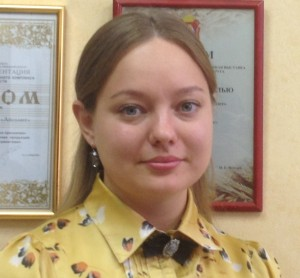 Начальник по ОТ, экологии и пожарной безопасности Сурмятова Анжелика Сергеевна1