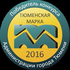 TM-logo-2016