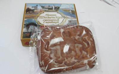 Запуск нового продукта «Пряник сувенирный «Тюменский» с начинкой»
