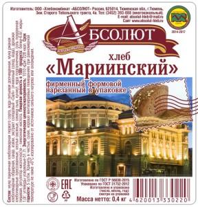 hleb-mariinskij-0163-11-92-445-77