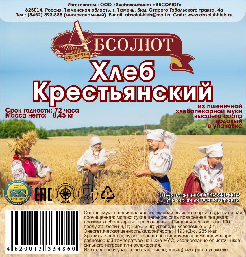 krestyanskij-hleb