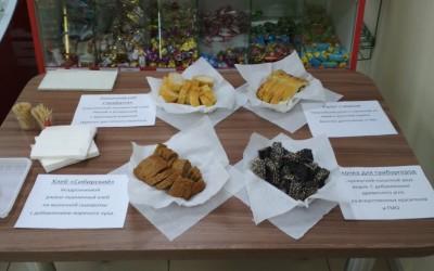 26 июня  дегустации продукции в районе Лесобаза